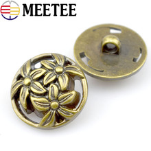 Shank Button Round Antique Copper Spray Painted Single Hole Flower Pattern 12-25mm 50 PCs retro British wind coat button B1-4(China)