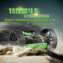 2017 new 4ch Wireless stunt remote control RC Car 360 degree rotation Fancy tumbling toy Double side Stunt Car for children