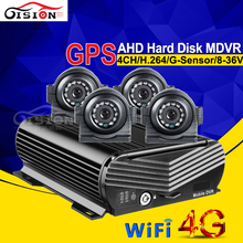 CCTV 4G GPS Wifi 4CH Mobile Dvr Real Time Surveillance 24H Real Time Watching Anywhere Blackbox Recorder+4PCS Side Front Cameras(China)