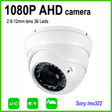 2.0MP high resolution AHD 1080P Motion Sensor Security CCTV Dome Camera with OSD menu