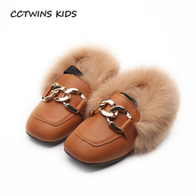 CCTWINS KIDS 2017 Toddler Chain Baby Girl Black Shoe Children Fashion Pink Warm Flat Kid Brand Pu Leather Camel Loafer G1536(China)