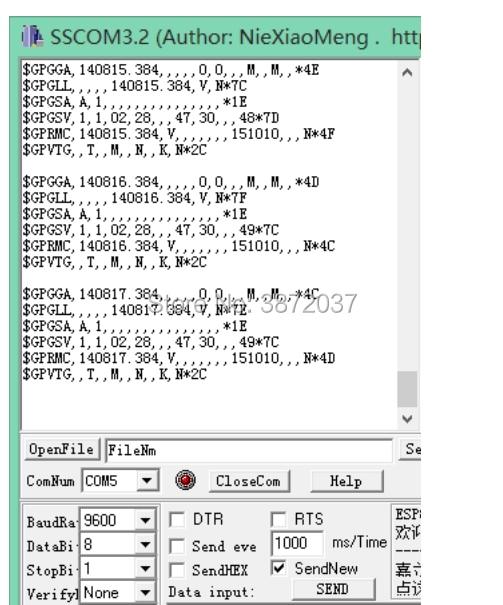 FZ2847-5-SIM868 Development Board GSM GPRS GPS BT Module