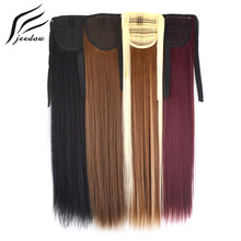 jeedou Straight Synthetic Ponytails High Temperature Fiber 22inch 90g Black Brown Ribbon Drawstring Ponytail Hair Extensions