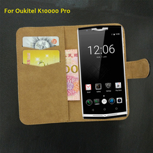 "6 Colors Super!! Oukitel K10000 Pro Case 5.5"" Fashion Customize Leather Exclusive Protective 100% Special Phone Cover+Tracking"