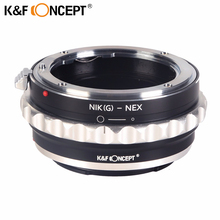 K&F CONCEPT Lens Mount Adapter Ring with Aperture Dial for Nikon G Type Lens (to) fit for Sony E-Mount NEX Camera Body(China)