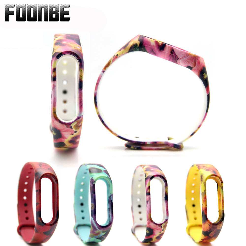 Mi Band 2 Flower Printed Replace Strap Xiaomi 2 Silicone Wristbands MiBand 2 Bracelet