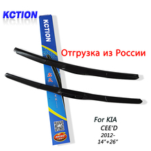 "KCTION Car Windshield Wiper Blade For KIA CEED (2012-) ,14""+26"",Natural rubber, Three-segmental type , Car Accessories(China)"