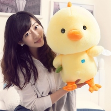 Free shipping 50cm super Cute Yellow chicken Stuffed animal soft plush toys Creative Gifts for birthday or christmas(China)