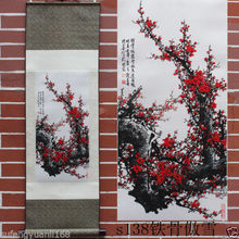"40""Chinese SuZhou Silk Art Plum Blossom Decoration Scroll Painting Drawing S138"