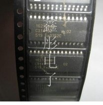 Brand new original 16212886 package: SOP-28 manufacturers: Automotive chip--XTDZ2(China)