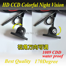 Free Shipping Mini CCD HD Night Vision 360 Degree Car Front  View Camera Front Camera Front View Side Reversing Backup Camera