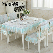 JIAJIAKU Brand Lace Fabric Customized Tablecloths SET Polyester Furniture Cover Dining Table Chair Seat Pads