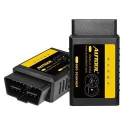 Диагностический сканер OBD2 AUTOOL A2, ELM 327, 1,5В, Wifi, 25k80