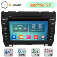 Android 6.0 Octa Core 2GB+32GB 4G WIFI DAB FM USB Car DVD Player Radio For Great Wall Haval Hover H3 H5 2010-2013 GPS Navigation(China)