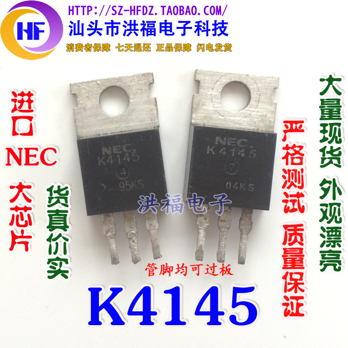 2SK4145 K4145  80A 60V<br><br>Aliexpress