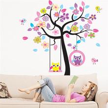 ZN New Owl Bird Swing tree Wall Stickers Tree wall decals cartoon Home Decor for kids rooms Children Baby Nursery Rooms(China)