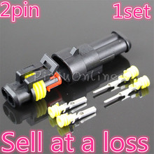 1set YL358 Flame Retardancy 2Pins Auto Connector Waterproof Automotive Wire Connector Plug  Electrical Car Motorcycle HID USA
