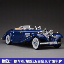 1936 500K 1:18 origin alloy car model Maisto Retro classic cars collection kids toy gift Antique Car boy