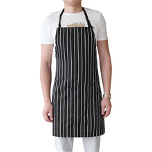 Adjustable Adult Black Stripe Bib Apron With 2 Pockets Chef Waiter Kitchen Cook