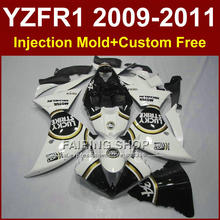LUCKY white Motorcycle parts for YAMAHA fairings YZF R1 09 10 11 12 R1 bodywork YZF1000 +7Gifts Injection YZF R1 2009 2010 2011