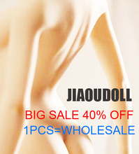 (clearance sale) Estartek Jiaoudoll Jodoll 1/6 Sexy Female Slicone Body 3.0 for 12inch Action Figure DIYand Painting Model