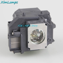 ELPLP55 Manufacturer Projector Replacement Lamp Module for Epson EB-W8D / PowerLite Presenter / H335A(China)