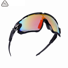 SKY 2017 Polarized Cycling Sunglasses UV400 Photochromic Bike Glasses Men/Women Bicycle Goggles Sports Eyewear Gafas Ciclismo(China)