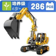 2016 New decool 3359 Track mobile excavator building blocks 286pcs kids Technology Series Site Toys Educational Crawler