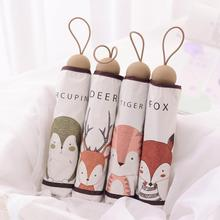 Cute Creativity Animal Pattern Umbrella Three Folding Rain Umbrella Women Sunscreen Anti UV Umbrellas Lovely Tiger Fox Deer L50