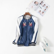 JS105-1801 fashion wind jacket embroidery double crane(China)