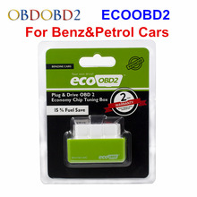 Gasoline Version EcoOBD2 ECU Chip Tuning Box Plug&Driver Eco OBD2 For Benzine & Petrol Cars Green Color 15% Fuel Save