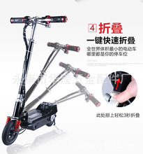Smart electric scooters bike mini intelligent electric folding bicycle instead of walking electric bicycle fold motorcycle(China)