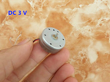 5pcs Ultra-thin 3V 4500 RPM Solar Motor 400 DC Motor For Small Fan Motor DIY