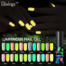 Ellwings Glow In The Dark Gel Varnish Color Change In Night Gel Nail Fluorescent Luminous Nail Gel Polish Soak Off UV Gel