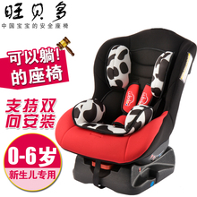 Baby car seat newborn child car safety seat can sit lying and sleeping two-way installation of 0-4-6 years old boys girls