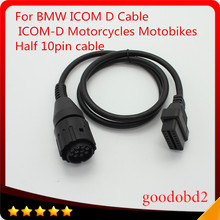 OBD2 Diagnostic Cable For BMW ICOM D Cable Motorcycles Cable Motobikes Diagnostic Cable 10 Pin Adaptor to 16pin ICOM A3 A2 tool(China)