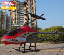 New super Big Size rc helicopter 105cm 825 3 Ch Metal Frame RTF with Gyro with LED lights toys ready to fly vs QS8005(China)