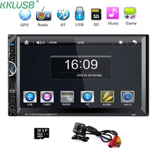 autoradio audio 2 Din 2din car radio GPS Navigation HD 7 inch Touch Screen Monitor auto Stereo Bluetooth MP5 video player 8001
