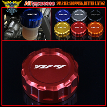 6 Color Motorcycle Accessories CNC Aluminum Rear Brake Fluid Reservoir Cover Cap For YAMAHA YZF R1 2009-2014 10 2011 2012 2013(China)