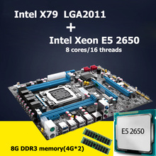 HUANAN Intel X79 LGA 2011 motherboard with CPU Intel Xeon E5 2650 motherboard CPU set revision 2.47 (2*4G)8G DDR3 RECC memory