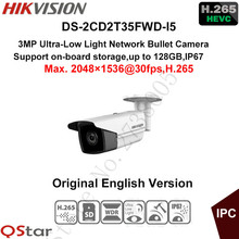 Hikvision English Ultra-Low Light Security Camera DS-2CD2T35FWD-I5 3MP WDR Bullet IP Camera H.265 IP67 on-board storage IR 50m