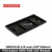 LYSONLED 320x160mm Indoor SMD3528 P10 Led Module,1/8 Scan P10 Indoor LED Module SMD Rgb Led Video Display Panel 32x16 Dots(China)