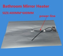 Free Shipping 2015 New Self-Advanced Mirror Antifog Film&electric heating film mirror&bathroom glass heater special membrane(China)