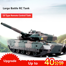 2018 new Army remote control Battle Model XQTK24-2 40CM large scale 330 degrees rotate Simulation recoil Military Tank RC Tank(China)