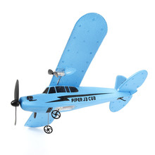 3 colors RC plane USB aircraft 150m Distance TRC Plane Electric 2 CH Foam outdoor Remote Control for kids to