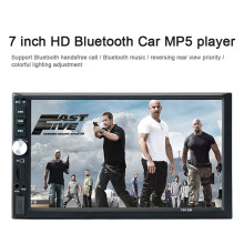 7012G 7 Inchs LCD Touch Screen Universal 2 Din Car Video Player Car DVD Car Audio Player Support FM/MP5/USB/AUX Auto Electronics
