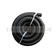 Industrial Vacuum Cleaner Accessories Hose Dusty Dust Suction Pipe Drainage Pipe 60mm Vacuum Cleaner Parts Free Delivery(China)