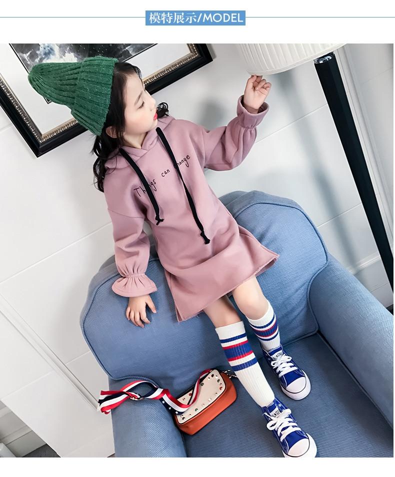 فستان طويل الاكمام للاطفال 6