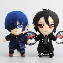 "Anime 2 Styles Black Butler Kuroshitsuji Ciel Sebastian Michael Plush Toy Soft Stuffed Dolls 7"" 18 CM"