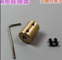 2016 Design 5x5mm Copper rigid coupling gear shaft motor shaft brass coupler model airplane connector 5mm to 5mm solid adapter(China)